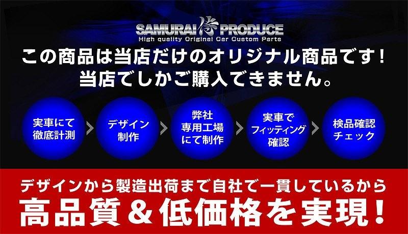 フリード スカッフプレート フロント/リア 4P ステンレス素材