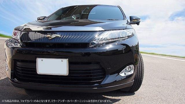 トヨタ ハリアー 60系 フォグカバー ガーニッシュ 2P メッキ仕上げ