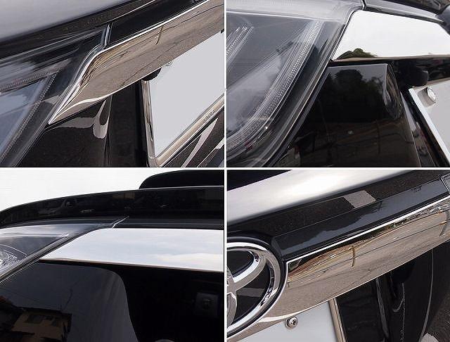 トヨタ ハリアー 60系エンブレム下リアガーニッシュ ステンレス素材