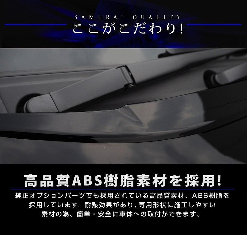 ヴォクシー 80系 ボンネットスポイラー 車体カラー設定 全グレード対応