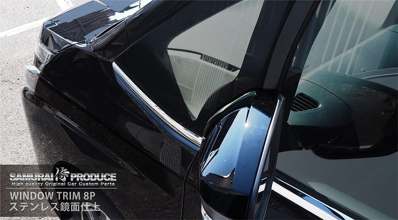 ノア ヴォクシー 80系 トヨタ ウェザーストリップモール 鏡面メッキ仕上げ
