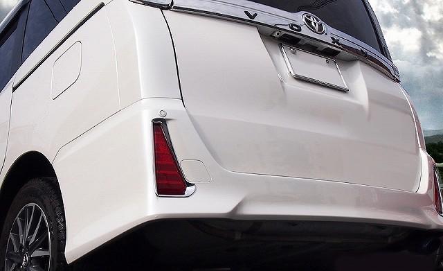 ノア ヴォクシー 80系 Si/ZSシリーズ リアリフレクター ガーニッシュ 2P メッキ仕上げ