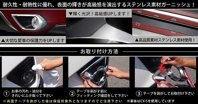 ノア ヴォクシー 80系 トヨタ フロント/リア スカッフプレート 4p キッキングプレート