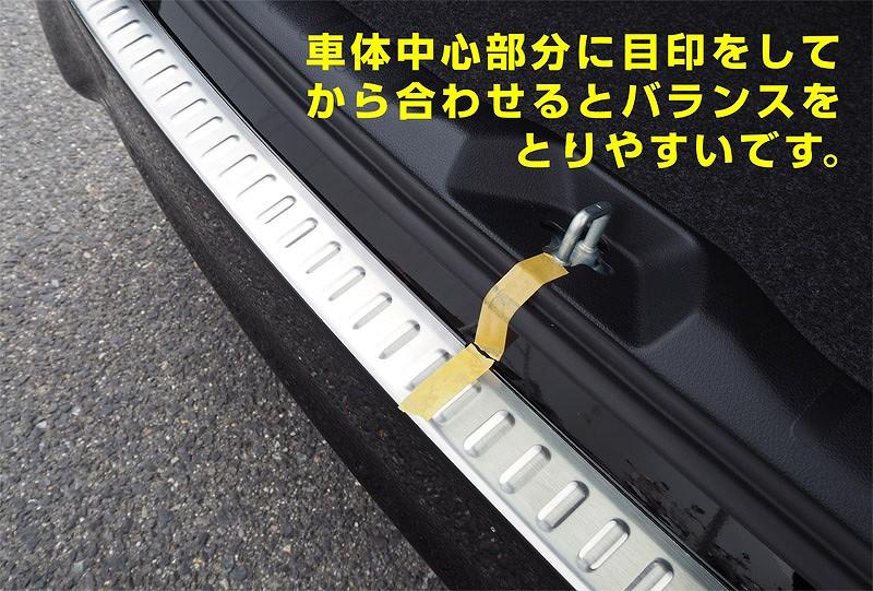 ノア ヴォクシー 80系 トヨタ リア バンパー ステッププレート キッキングプレート ステンレス素材