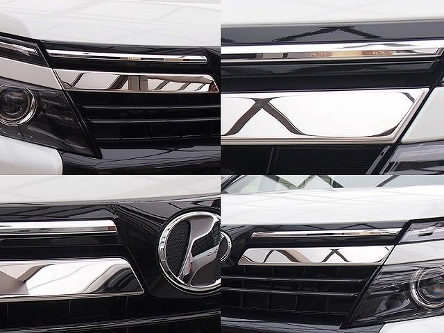 ヴォクシー 80系 ZWR80G/ZRR80W/85G/85W/85G/80G トヨタ フロント グリル ガーニッシュ 2P ステンレス鏡面仕上げ