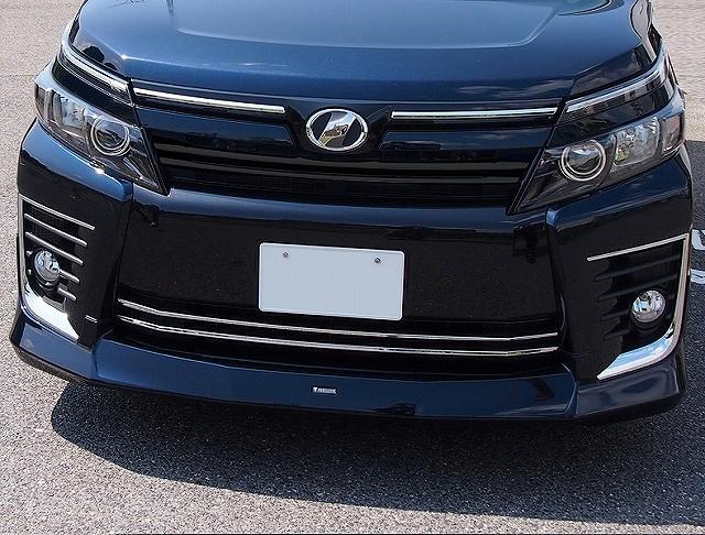 ヴォクシー 80系 ZRR80W/ZRR85W トヨタ フロント バンパー グリル ガーニッシュ カバー 2P 鏡面ステンレス