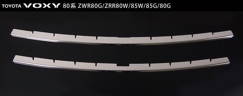 トヨタ ヴォクシー 80系 ZRR80W ZRR85W フロント バンパー グリル ガーニッシュ & フロント グリル ガーニッシュ 外装2点セット