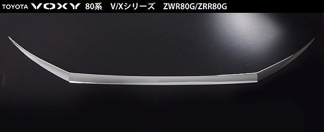���������� 80�� X/V����� ZRR80G ZWR80G �ȥ西 �ե��� ��å� ���ݥ��顼 ����� �����˥å��� ��å��ž夲