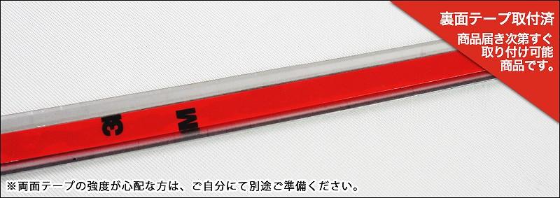 ノート E12スピーカーリング インテリアパネル 4P ステンレス鏡面仕上