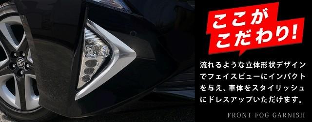 新型 プリウス 50系 ドアノブカバー ドアハンドル ガーニッシュ 4P フロント リア サテンメッキ仕上 全グレード対応