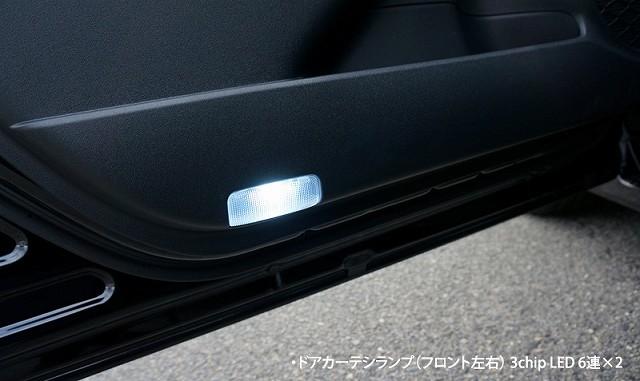 新型 プリウス 50系 プリウス ルームランプ LEDルームランプ 8点セット 498発 3chip 基盤タイプ おまけ付き