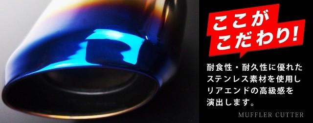 新型 プリウス 50系 オーバル マフラーカッター スラッシュカット/シングルタイプ シルバー ステンレス素材