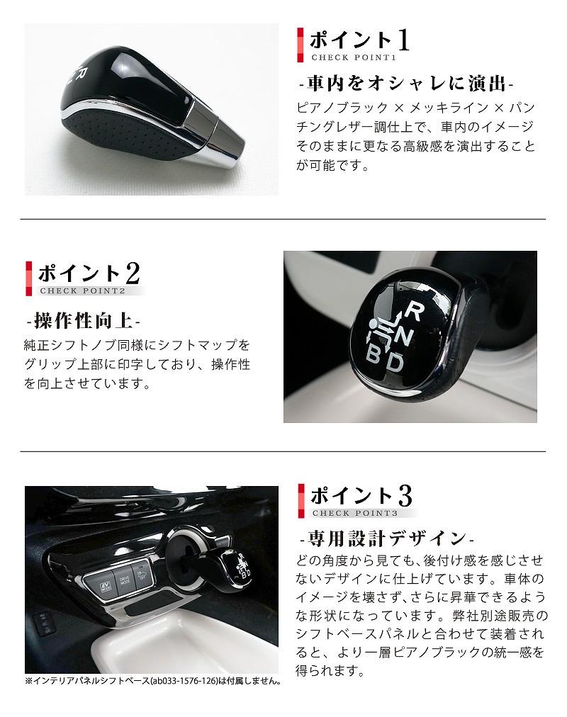 新型 プリウス 50系 シフトノブ シフトレバー ピアノブラック×メッキライン×パンチングレザー調 シフトマップ印字有