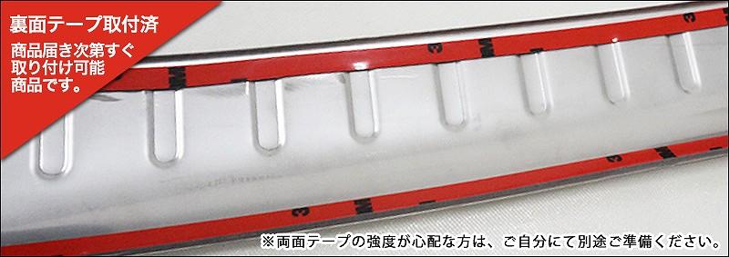 セレナC27 ラゲッジスカッフプレート 1P ステンレス素材
