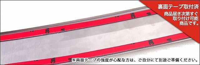 トヨタ シエンタ 170系 リア エンブレム下 ガーニッシュ 1P ステンレス鏡面仕上げ