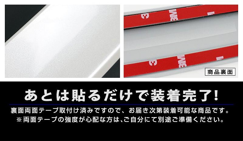 シエンタ 170系 ボンネットスポイラー 車体カラー設定 全グレード対応
