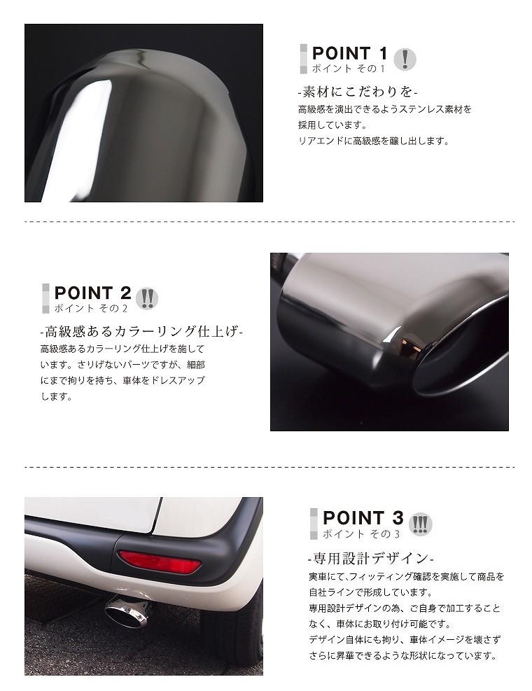 シエンタ 170系 トヨタ オーバル マフラーカッター スラッシュカット/シングルタイプ ステンレス素材 シルバーカラー