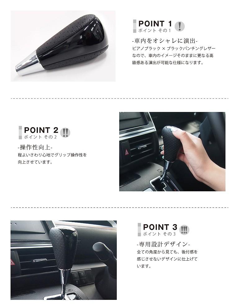シエンタ 170系 トヨタ シフトノブ/シフトレバー パンチングレザー ピアノブラック