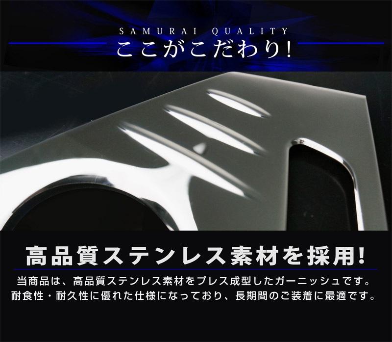 タンク ジャスティ トール 汎用 フォグカバー 2P