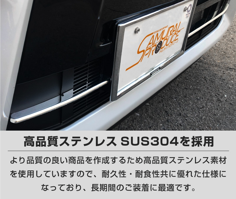 新型タントカスタム ロアグリルガーニッシュ 鏡面仕上げ 2P
