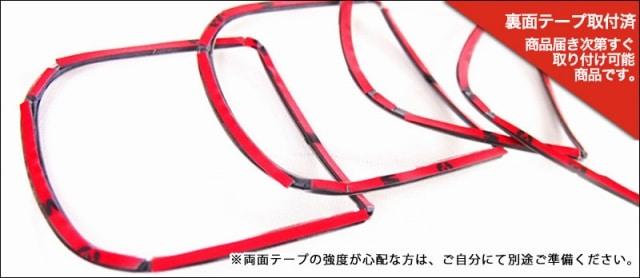 タント タントカスタム LA600S LA610S ダイハツ エアコン周り リング インテリアパネル 4P 鏡面メッキ仕上げ
