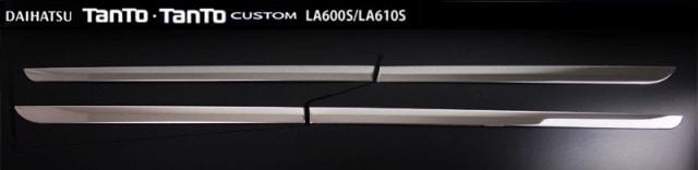 タントカスタム LA610S ダイハツ フロントグリルガーニッシュ & サイドドアガーニッシュ & ウェザーストリップモール 3点セット