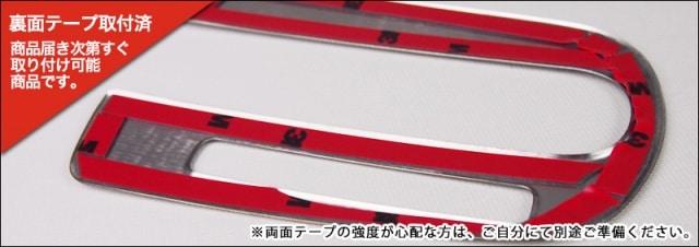 タント タントカスタム LA600S LA610S ダイハツ シフトゲート インテリアパネル 鏡面メッキ仕上げ