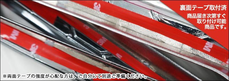 ホンダ ヴェゼル RSシリーズ フォグガーニッシュ 2P