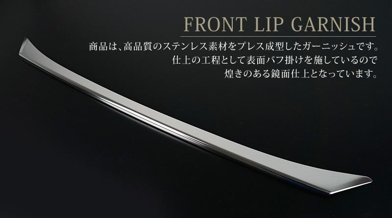 ホンダ ヴェゼル RSシリーズ フロント リップ スポイラー ガーニッシュ 鏡面仕上げ