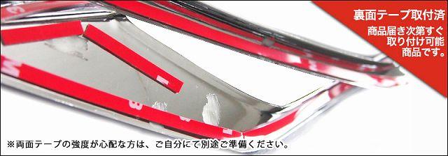 ヴェゼル ホンダ リア リフレクター ガーニッシュ 2P メッキ仕上げ カバー バンパー グリル 反射鏡