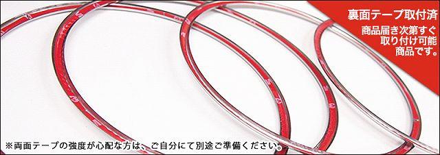 ヴェゼル ホンダ フロント/リア ドア スピーカー リング ガーニッシュ 4P 鏡面メッキ仕上げ