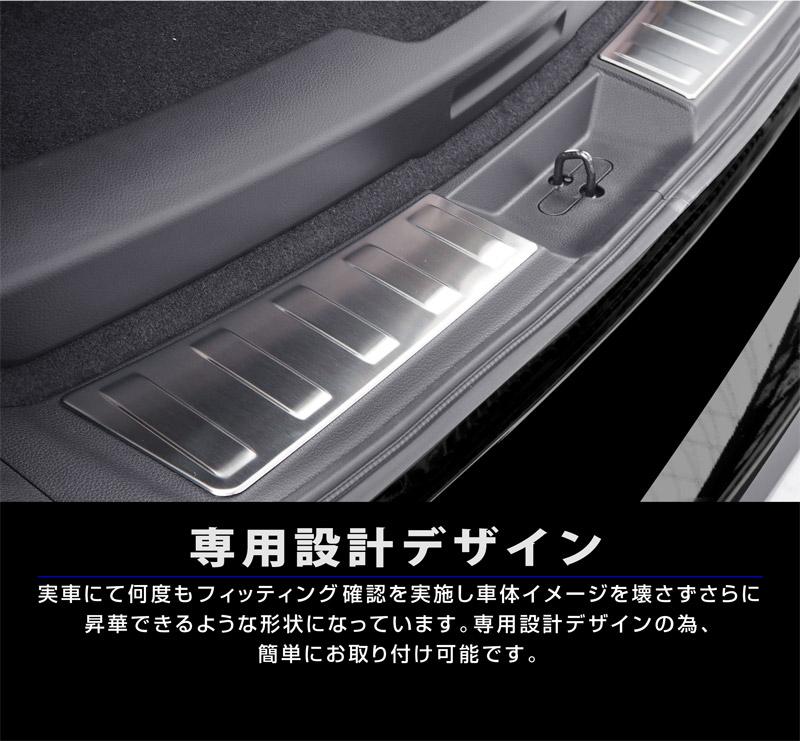エクストレイル T32 日産 ラゲッジキッキングプレート スカッフプレート ステンレス素材
