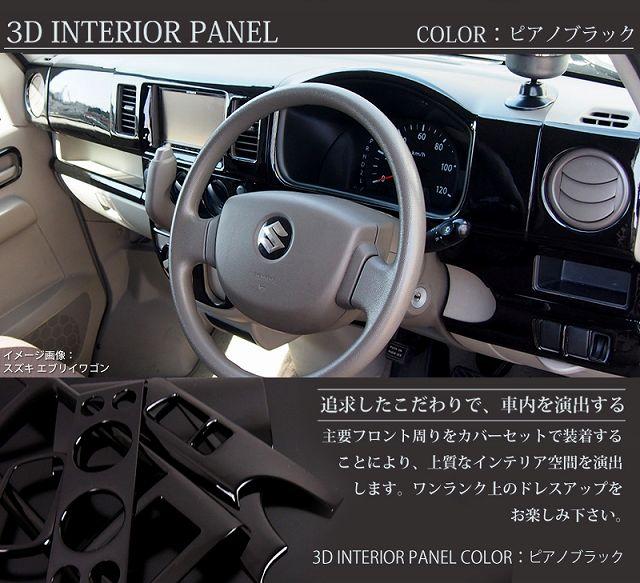 エクストレイル T32 日産 オーバーヘッド コンソール パネル 2P ピアノブラック