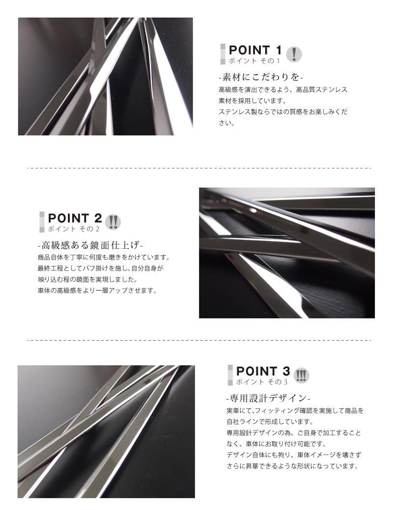 エクストレイル T32 日産 専用設計 サイドドアモール ガーニッシュ 4P 鏡面仕上げ