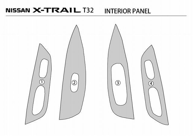 エクストレイル T32 日産 サイドドア インテリアパネル 4P ピアノブラック