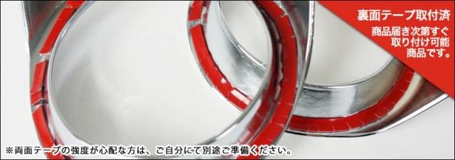 【MC後対応】スバル XV GP7 フロント フォグリング フォグカバー ガーニッシュ メッキ仕上