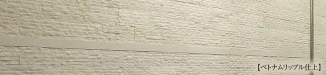 壁用割肌天然石 | タイル格安販売 [ INAX アウトレット・バルコニータイル ] - ITU