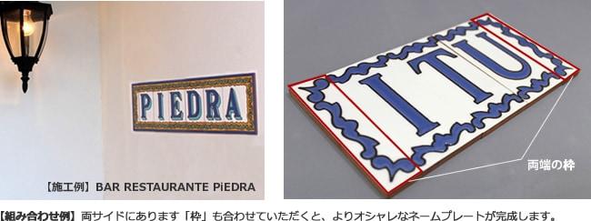 スペイン産 アルファベットタイル