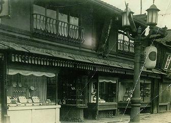 photo 井澤屋(昭和初期)