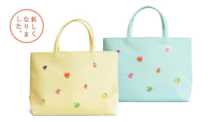 道中バッグ横長 「小花ちらし」