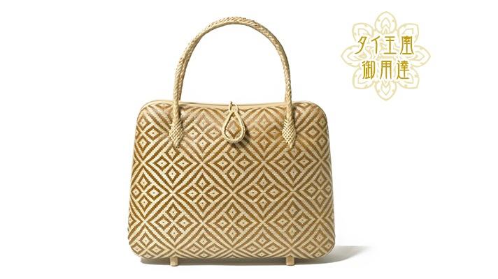 タイ製 竹細工 ハンドバッグ