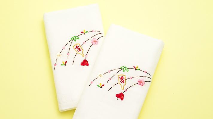 今治産 パイル&ガーゼ干支刺繍タオル「ことほぎ」 ガーゼタオル 井澤屋