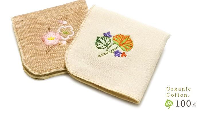和柄オーガニックコットン タオル&ガーゼ刺繍ハンカチ 生成り・ブラウン