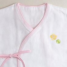 京和晒綿紗 ベビーガーゼ 肌着 B. ピンク + おはな(イエロー)