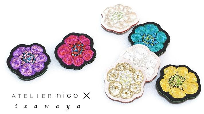 ATELIER nico ×井澤屋 フェルトの刺繍帯留めブローチ