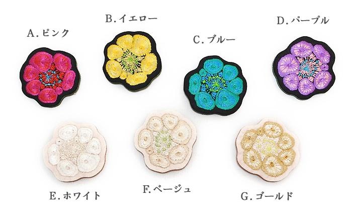ATELIER nico ×井澤屋 フェルトの刺繍帯留めブローチ(全7色) ピンク、イエロー、ブルー、パープル、ホワイト、ベージュ、ゴールド