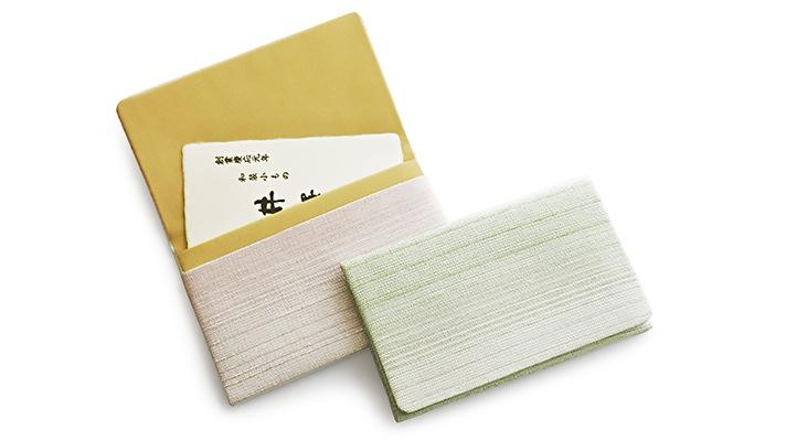 彩ぼかし 名刺入れ(カードケース) 井澤屋