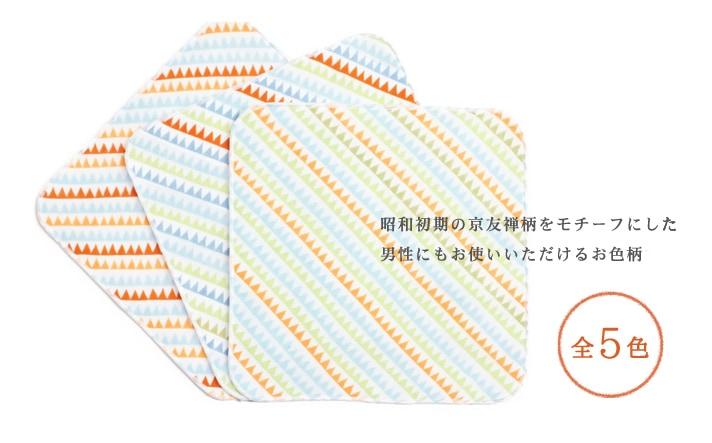 マイクロファイバーのスマホ拭きハンカチ「ふきふ」 昭和初期の京友禅柄をモチーフにした男性にもお使いいただけるお色柄