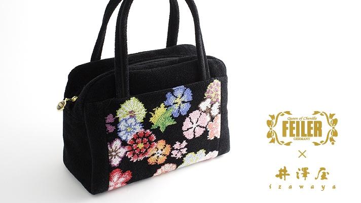 FEILER(フェイラー)×井澤屋 ハンドバッグ「うらら花」ブラック
