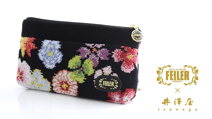 FEILER(フェイラー)×井澤屋 ポケット付きポーチ「うらら花」ブラック